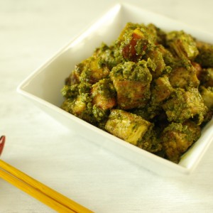 Veggie Cubes in Spicy Sauce